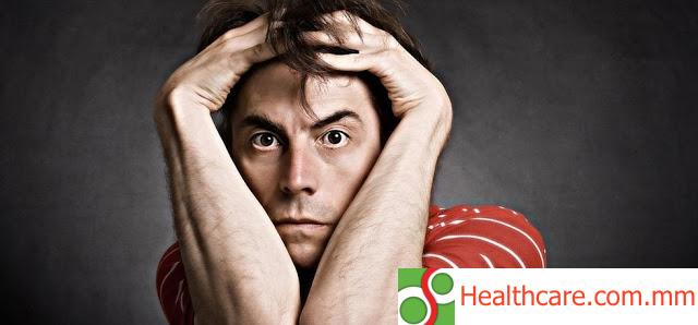 သင်သတိမထားမိတဲ့ သင့် ဦးနှောက်ကို ပျက်စီးစေနိုင်သော အမူအကျင့်များ